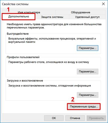 Как удалить временные файлы в windows 7 или windows 10 – компьютерные советы